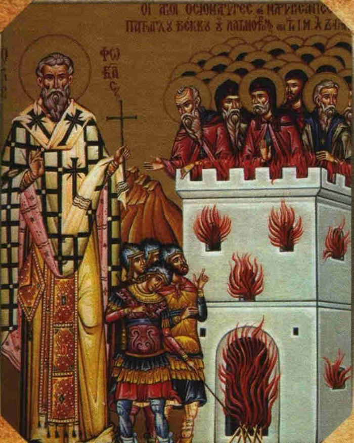 Молитвы 26-ти преподобномученикам Зографским
