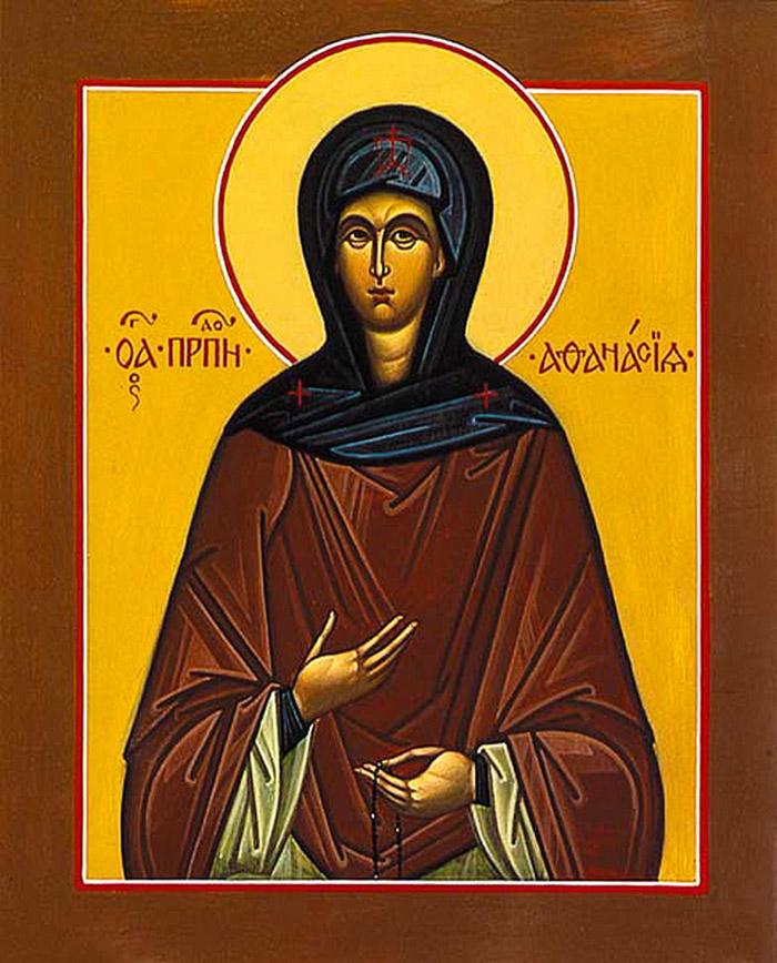 Молитвы преподобной Афанасии Эгинской