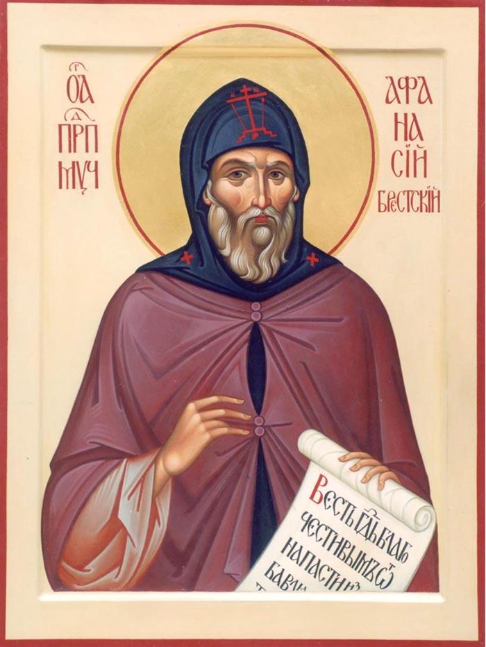 Молитвы святому преподобномученику Афанасию, игумену Брестскому