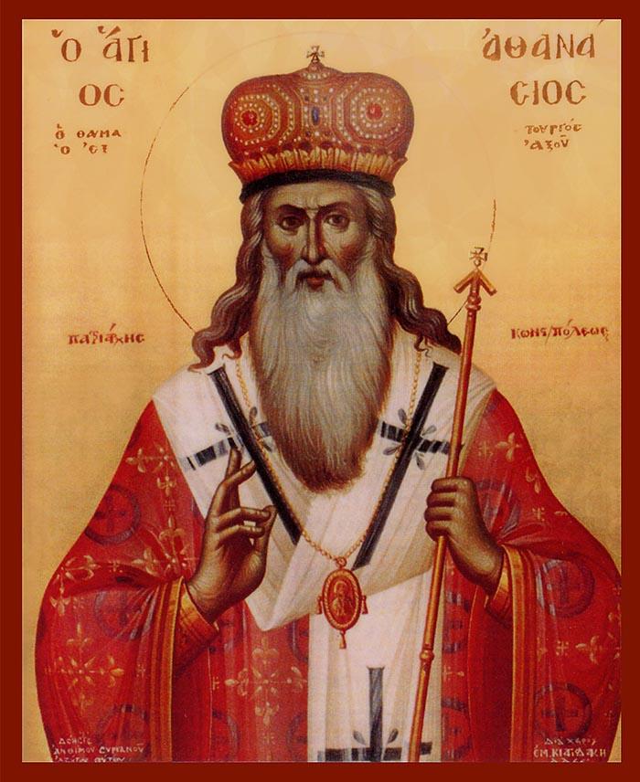 Молитвы святителю Афанасию Пателарию, патриарху Цареградскому