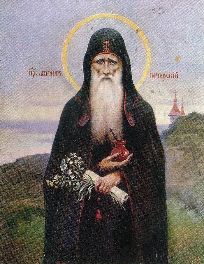 Молитвы преподобному Агапиту, врачу Печерскому