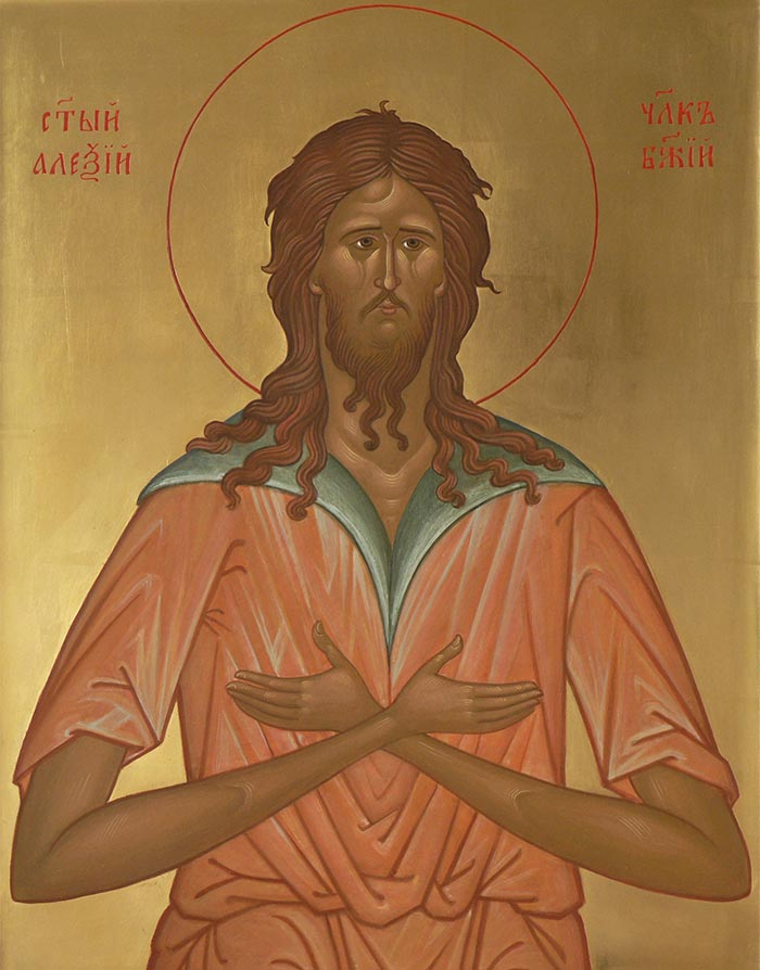 Молитвы преподобному Алексию, человеку Божию