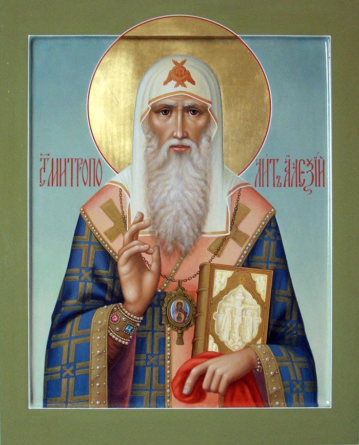 Акафист святителю Алексию, митрополиту Московскому и всея России