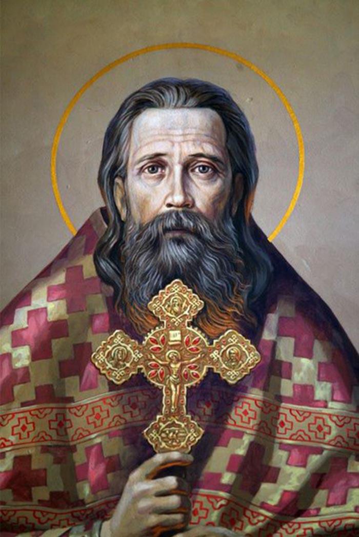 Акафист священномученику Алексию Воробьеву