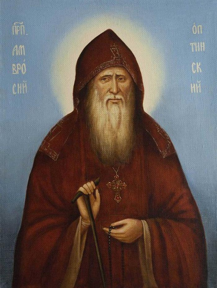 Молитвенное правило преподобного Амвросия Оптинского читаемое во время искушений