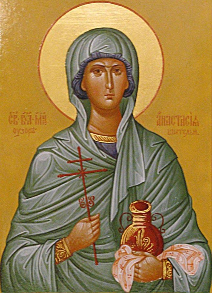 Молитвы святой великомученице Анастасии Узорешительнице