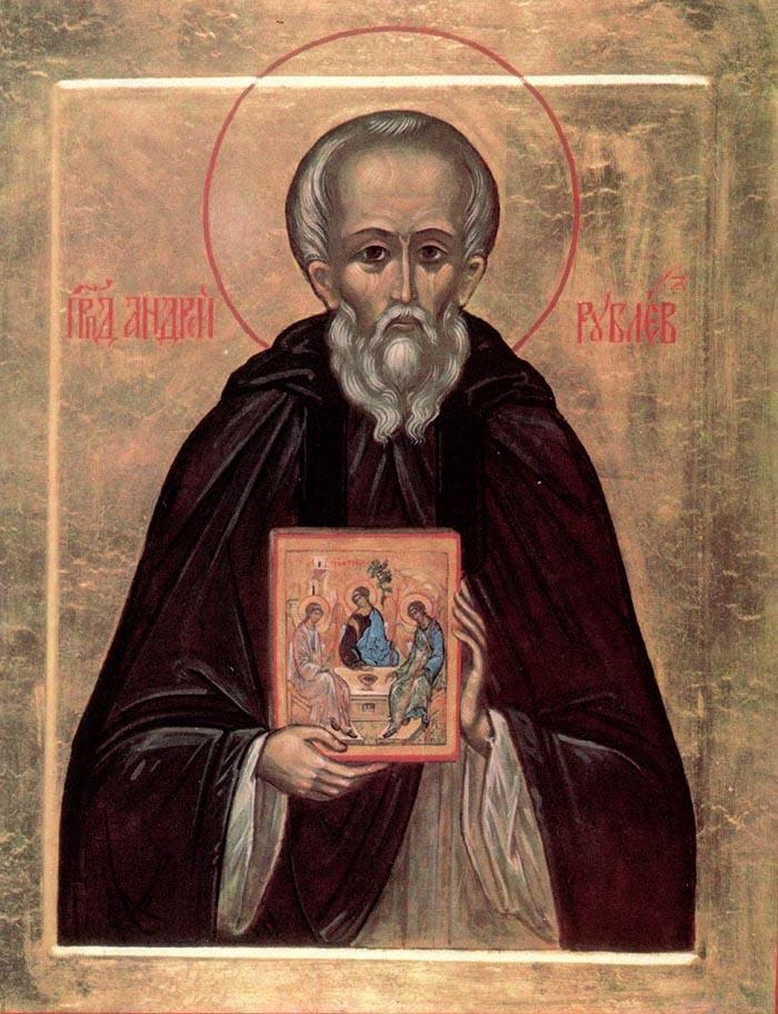 Молитвы преподобному Андрею Рублеву