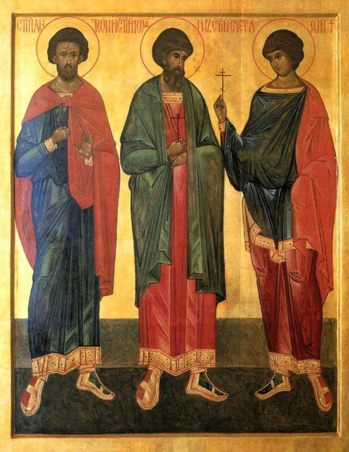 Молитвы святым мученикам Антонию, Иоанну и Евстафию Виленским