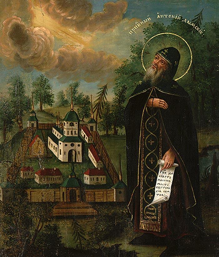 Молитвы преподобному Антонию Дымскому
