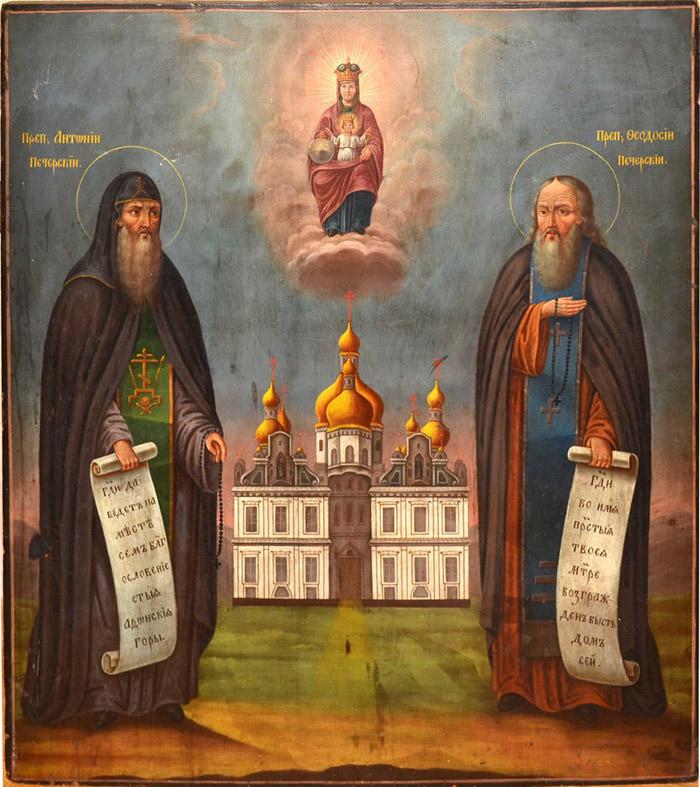 Акафист преподобным Антонию и Феодосию Печерским