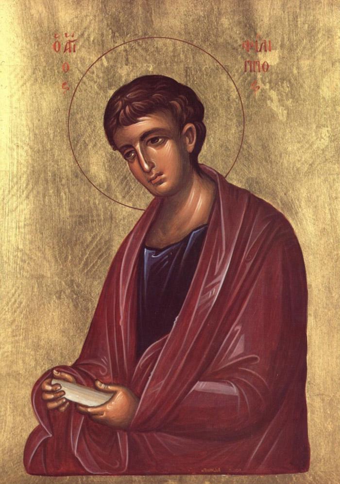 Молитвы святому апостолу Филиппу