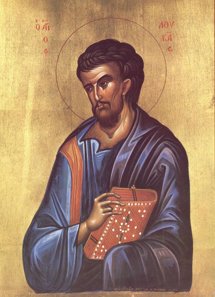 Молитвы святому апостолу и евангелисту Луке