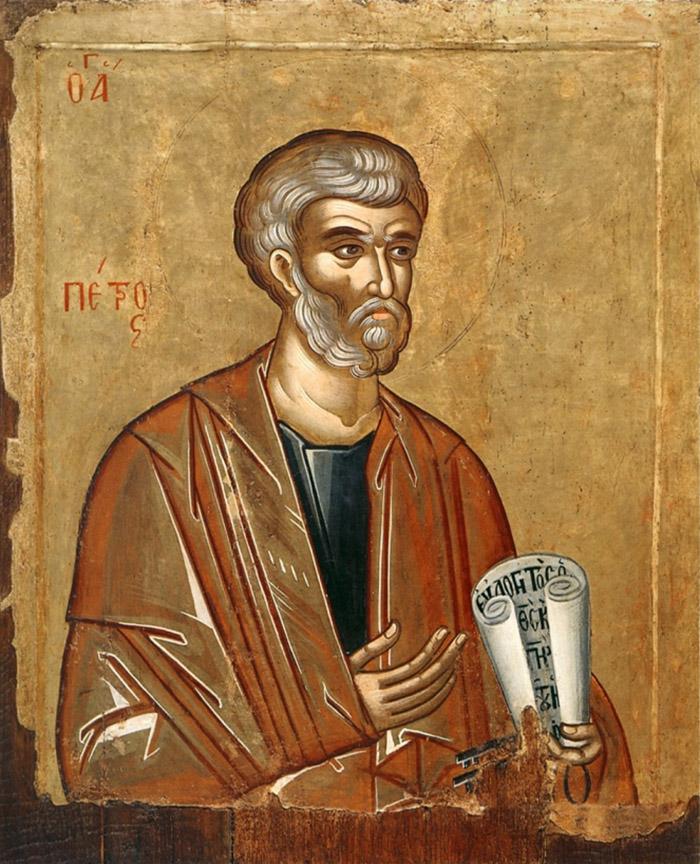 Молитвы первоверховному апостолу Петру