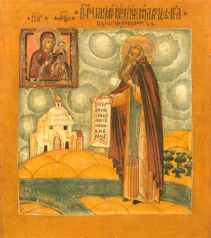 Молитвы преподобному Арсению Комельскому