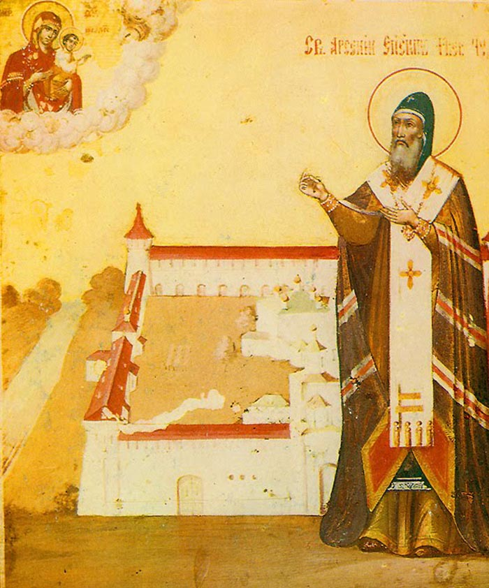 Молитвы святителю Арсению, епископу Тверскому