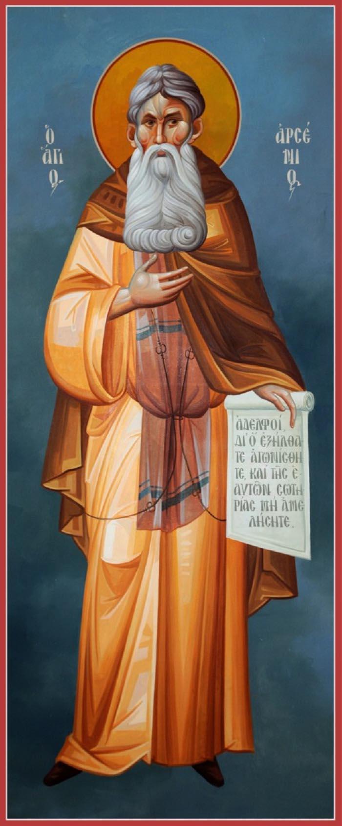 Молитвы преподобному Арсению Великому