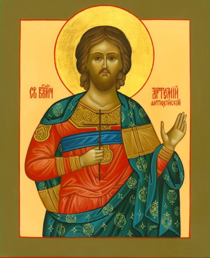 Молитвы святому великомученику Артемию Антихийскому