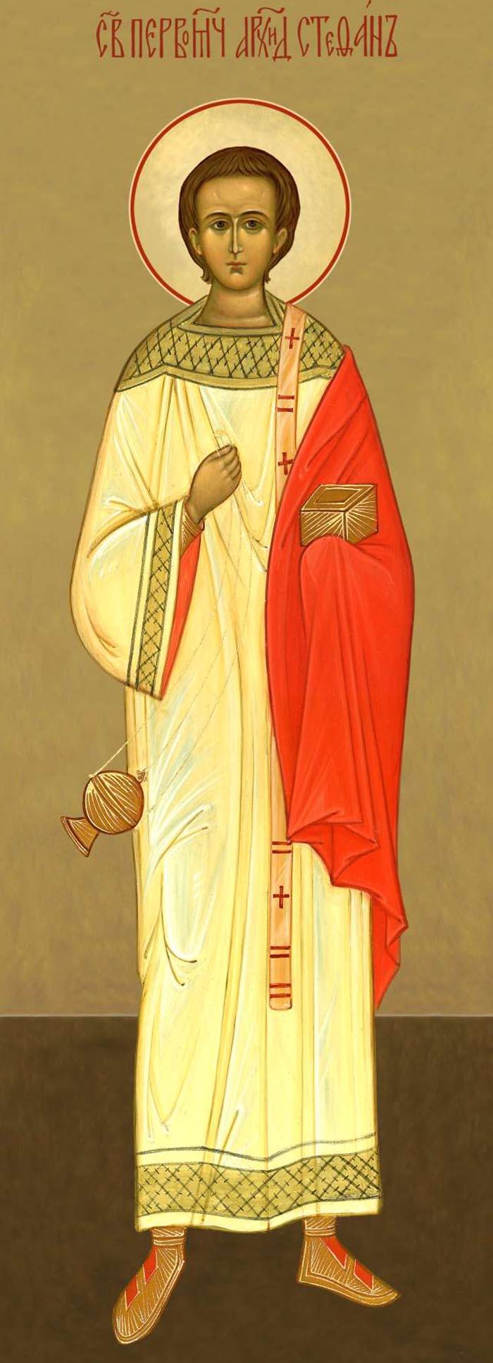 Молитвы святому первомученику архидиакону Стефану