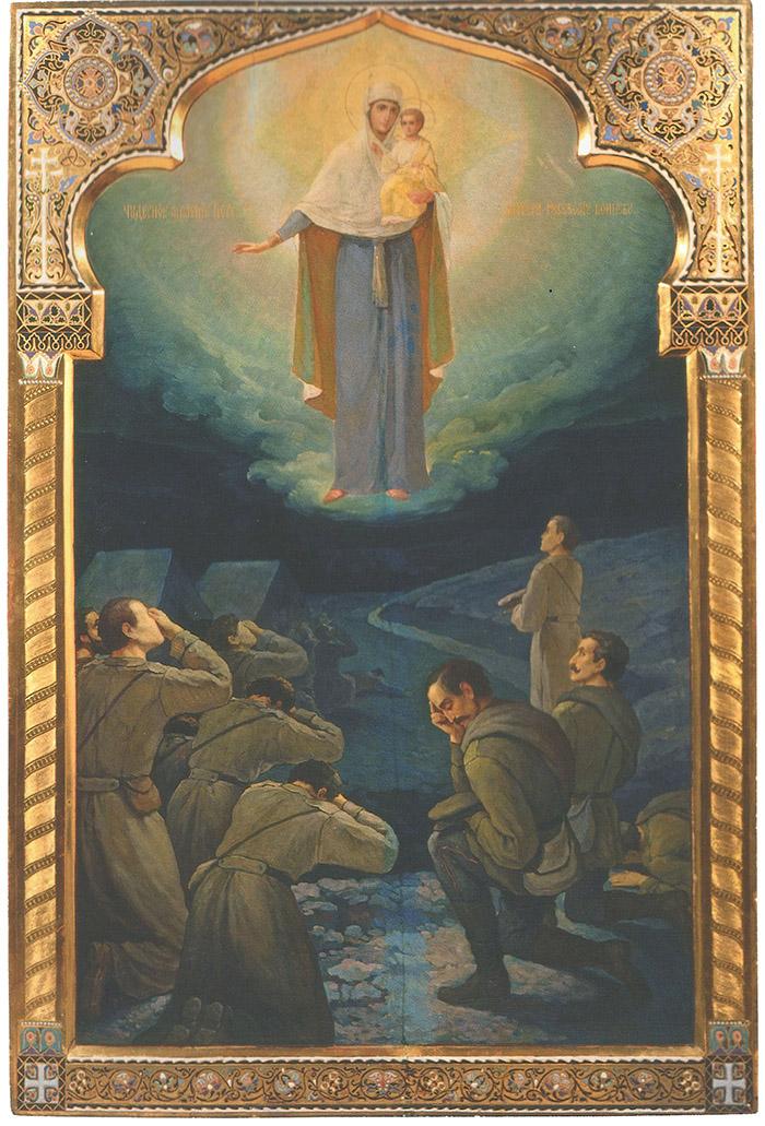 Акафист иконе Пресвятой Богородицы Августовская