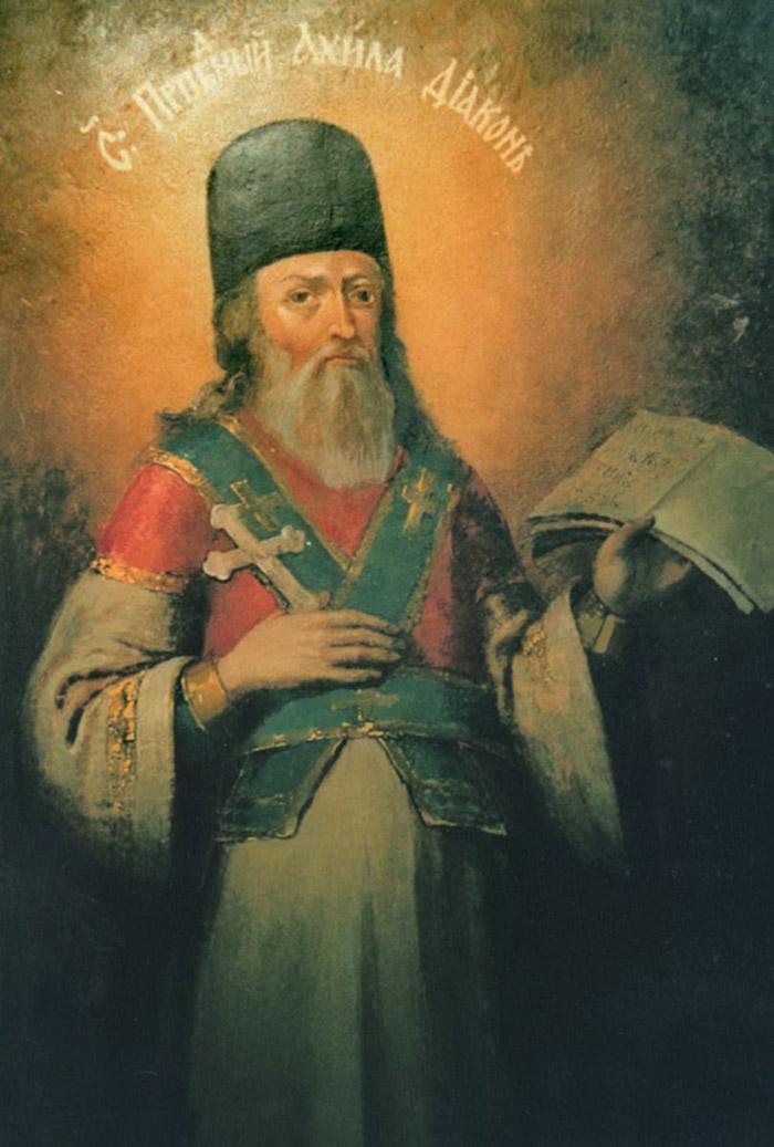 Молитвы преподобному Ахиле, диакону Печерскому