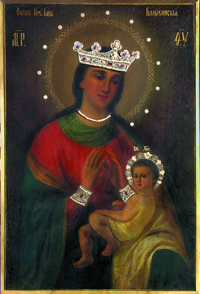 Пред иконой Пресвятой Богородицы Балыкинская