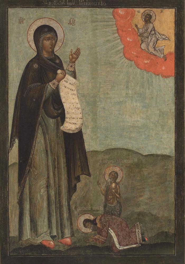 Пред иконой Пресвятой Богородицы Боголюбская