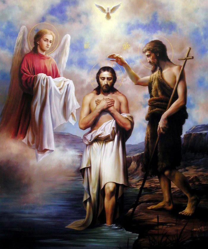 Акафист Богоявлению Господню (Крещению Господню)