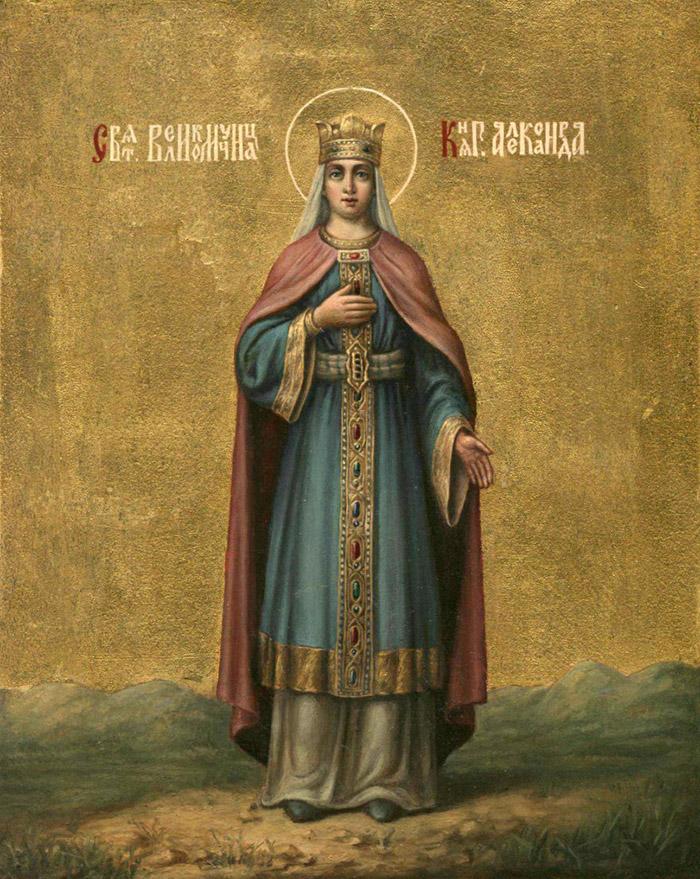 Молитвы святой мученице царице Александре Римской
