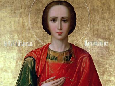 Mолитвы о здравии Целителю Пантелеймону
