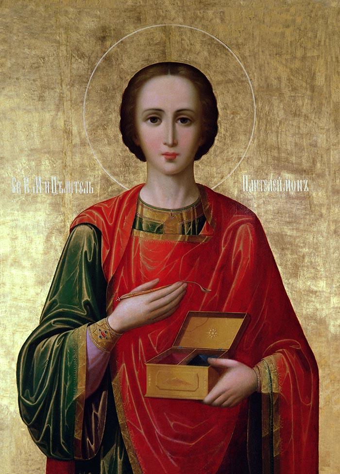 Молитвы святому великомученику и целителю Пантелеймону