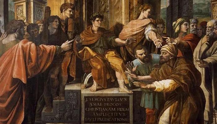 Деяния апостолов Глава 9 (Деян.9)