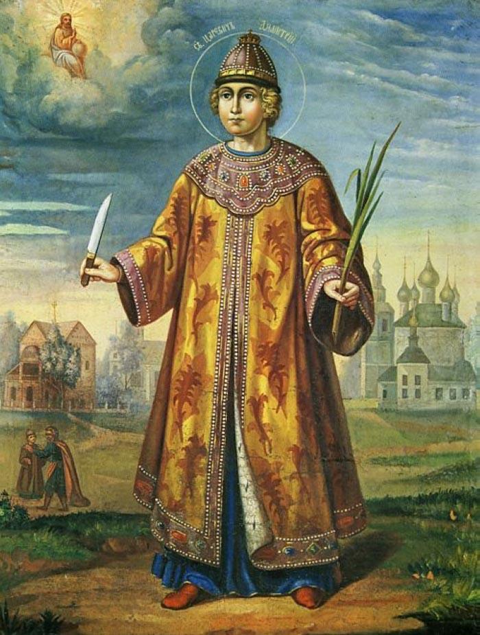 Молитвы святому благоверному царевичу Димитрию Угличскому и Московскому