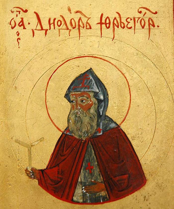 Молитвы преподобному Диодору Юрьегорскому