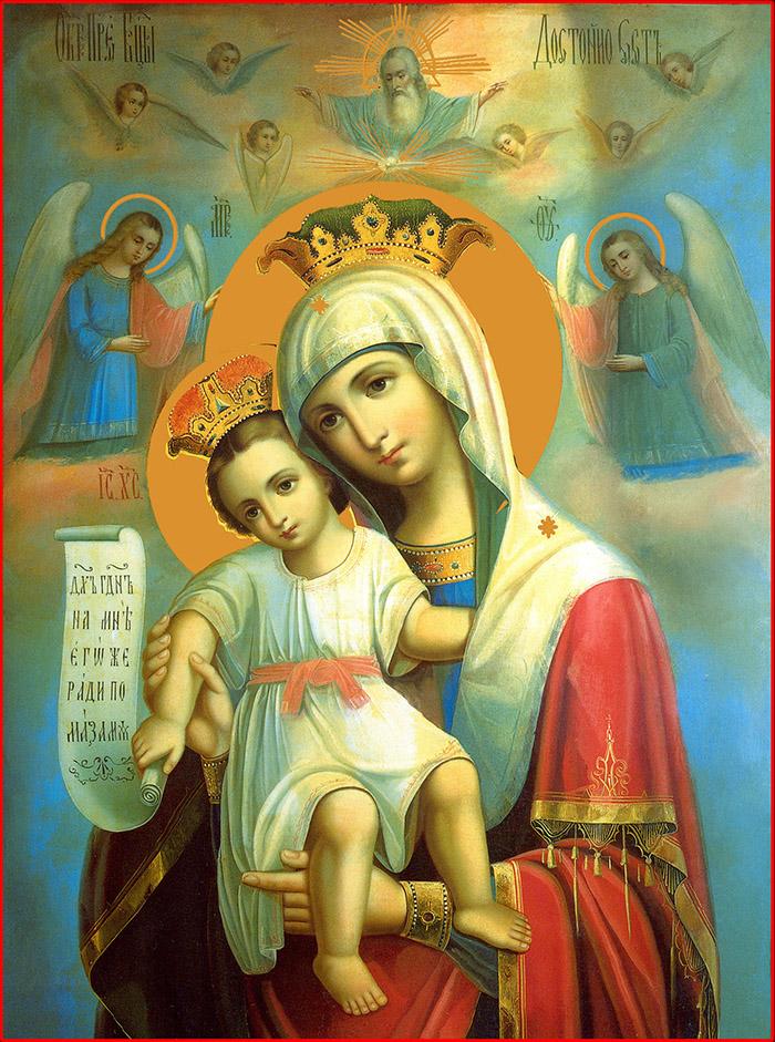 Пред иконой Пресвятой Богородицы Достойно есть