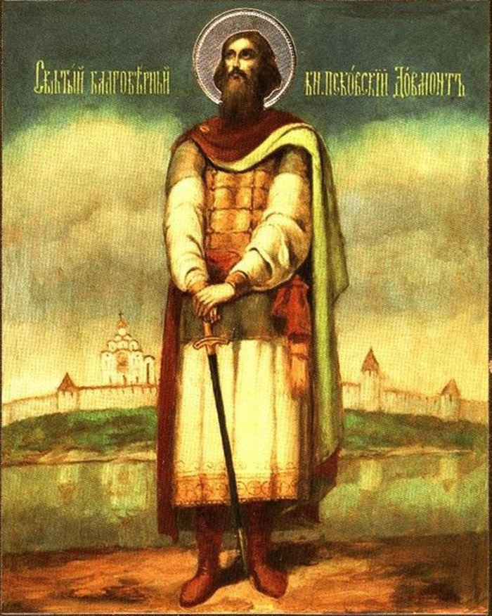 Молитвы святому князю Довмонту Псковскому