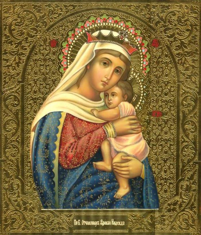 Акафист иконе Пресвятой Богородицы Едина Надеждо отчаянных