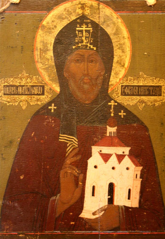Молитвы преподобному Ефрему, архимандриту Новоторжскому