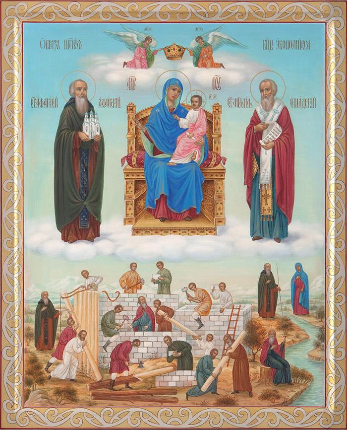 Пред иконой Пресвятой Богородицы Экономисса