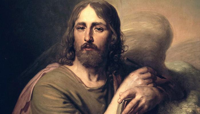 Евангелие от Луки Глава 1 (Лк.1)