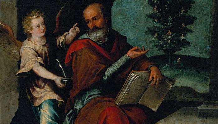 Евангелие от Матфея Глава 5 (Мф.5)
