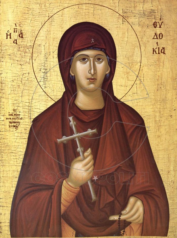 Молитвы святой преподобномученице Евдокии Илиопольской