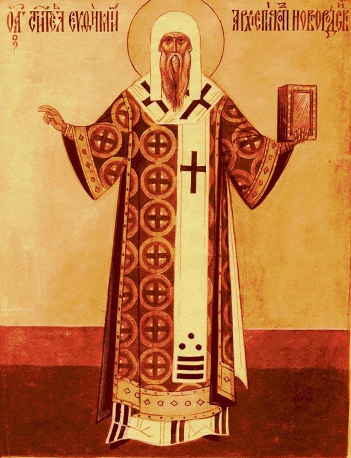 Молитвы святителю Евфимию, архиепископу Новгородскому