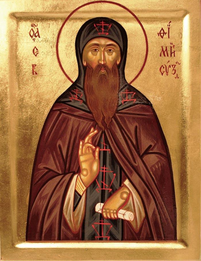 Молитвы преподобному Евфимию, архимандриту Суздальскому