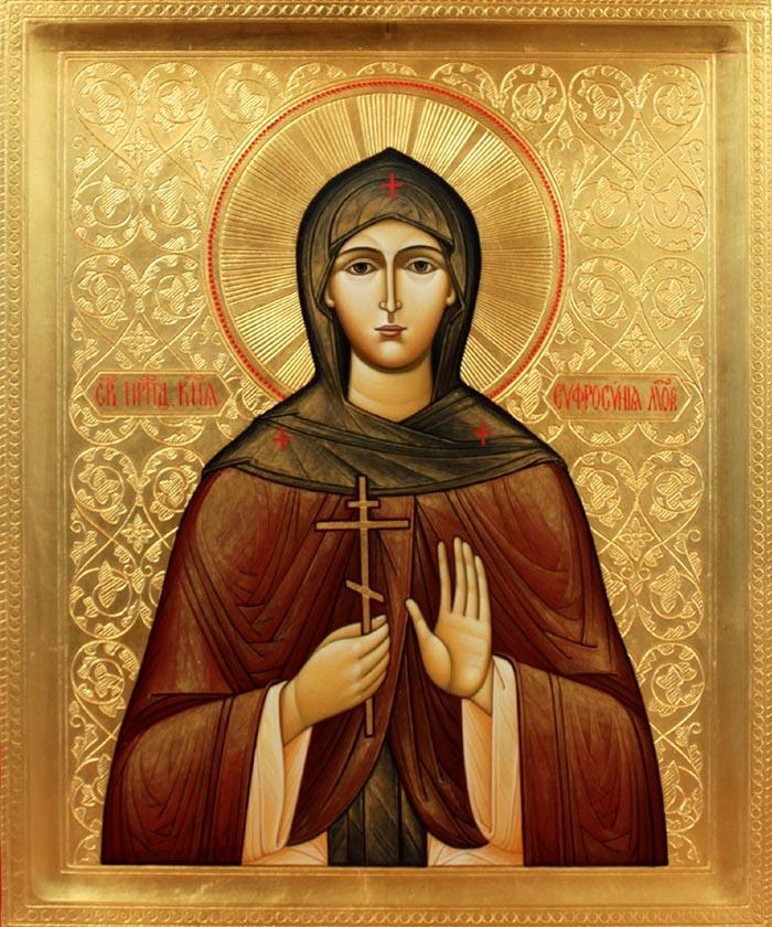 Молитвы преподобной Евфросинии Московской