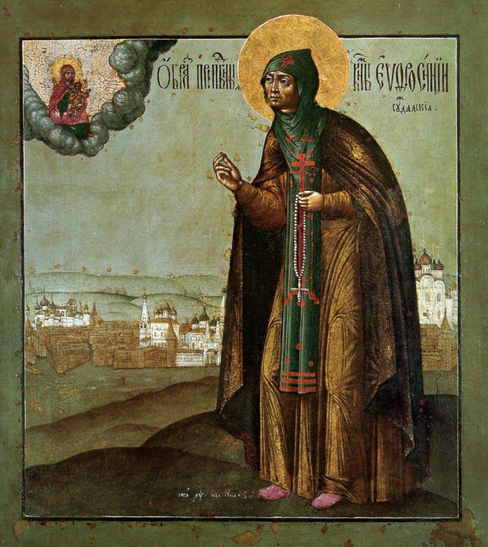 Молитвы преподобной Евфросинии Суздальской