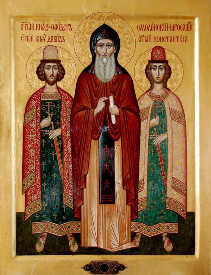 Молитвы святому благоверному князю Феодору и чадам его Давиду и Константину Смоленским