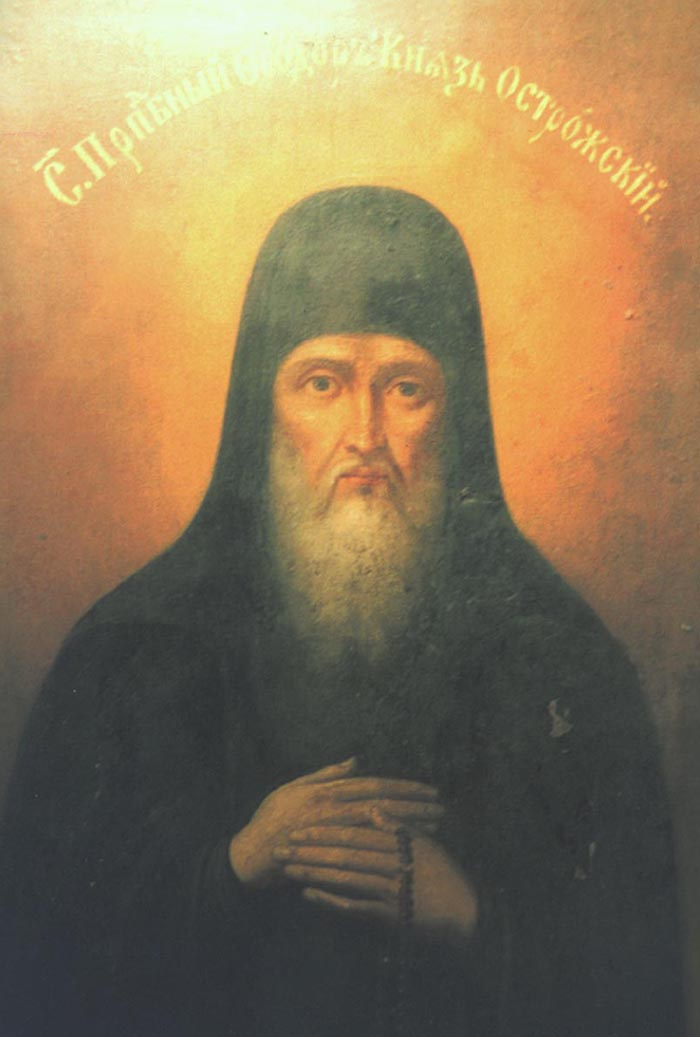 Молитвы преподобному Феодору Острожскому