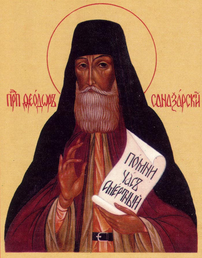 Акафист преподобному Феодору Санаксарскому