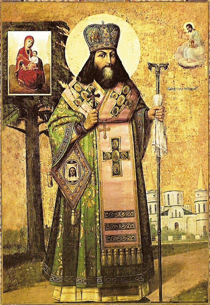 Молитвы святителю Феодосию, архиепископу Черниговскому