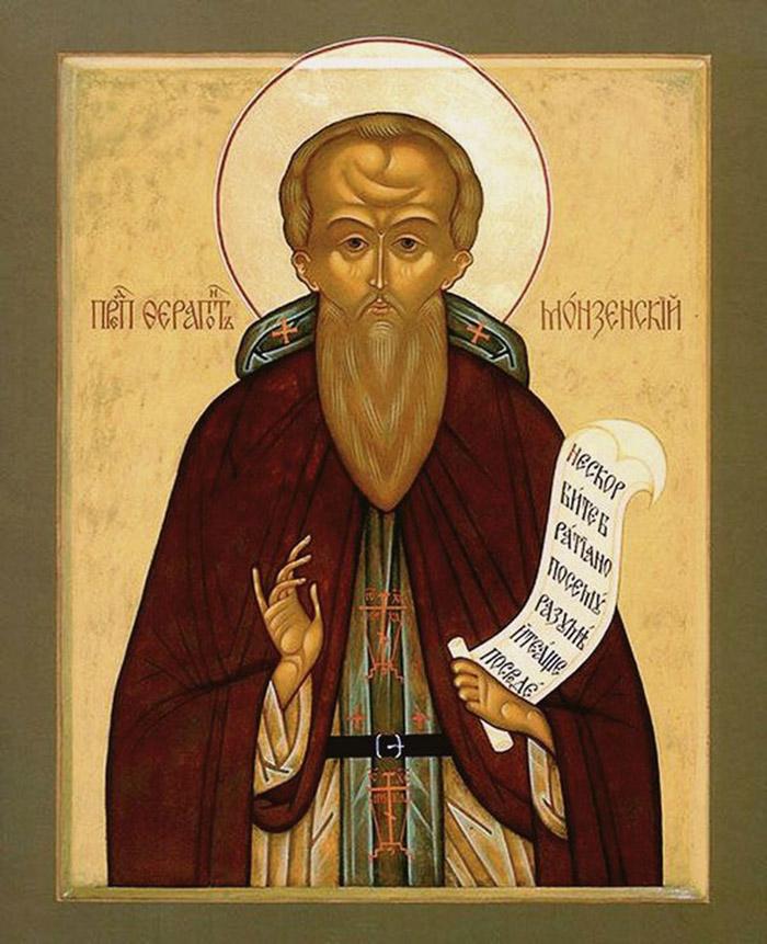 Молитвы преподобному Ферапонту Монзенскому